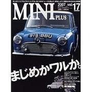 MINI PLUS vol.17 (2007)(別冊航空情報) [ムックその他]