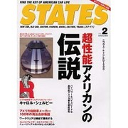 STATES VOL.2-アメリカ車生活マガジン(別冊航空情報) [ムックその他]