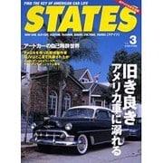 STATES VOL.3-アメリカ車生活マガジン(別冊航空情報) [ムックその他]
