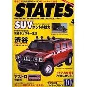 STATES VOL.4-アメリカンライクな車生活(別冊航空情報) [ムックその他]