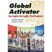 大学生のためのグローバル時代の英会話 [単行本]