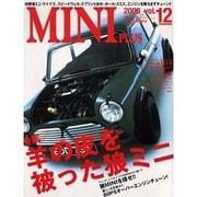 MINI PLUS vol.12 (2006)(別冊航空情報) [ムックその他]