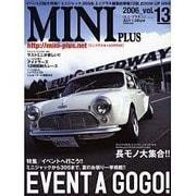 MINI PLUS vol.13 (2006)(別冊航空情報) [ムックその他]