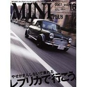 MINI PLUS vol.16 (2007)(別冊航空情報) [ムックその他]