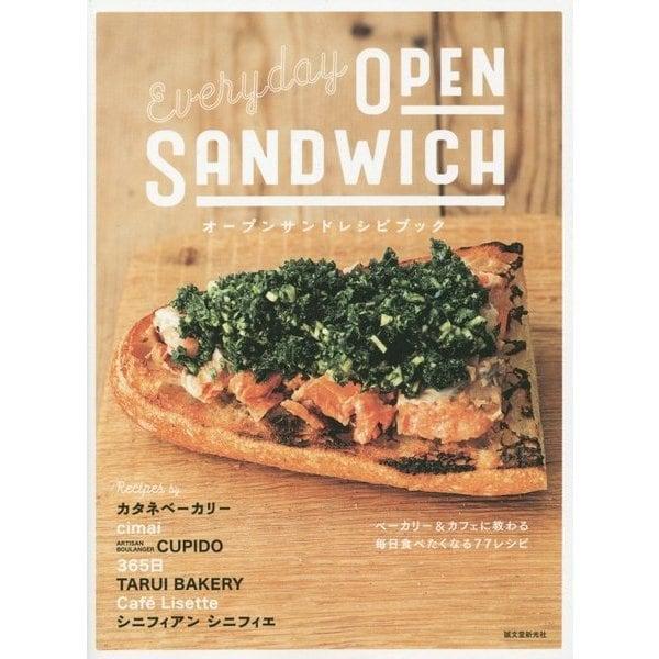 EVERYDAY OPENSANDWICH オープンサンドレシピブック―ベーカリー&カフェに教わる毎日食べたくなる77レシピ [単行本]
