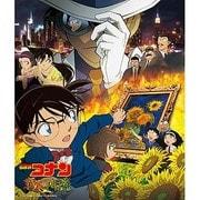 名探偵コナン『業火の向日葵』オリジナル・サウンドトラック