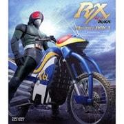 仮面ライダーBLACK RX Blu-ray BOX Ⅰ