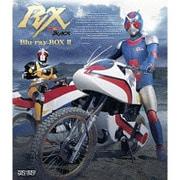 仮面ライダーBLACK RX Blu-ray BOX Ⅱ