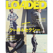 LOADED vol.19 [ムックその他]