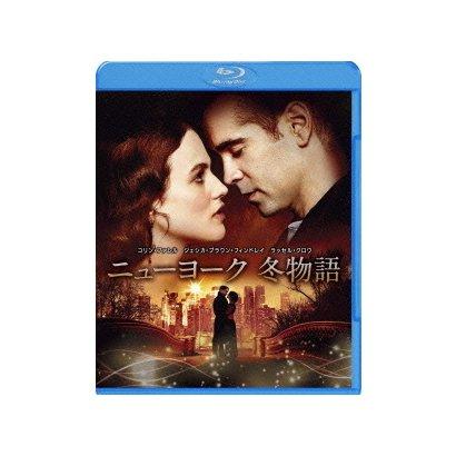 ニューヨーク 冬物語 [Blu-ray Disc]