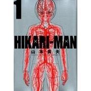 HIKARIーMAN<1>(ビッグ コミックス) [コミック]