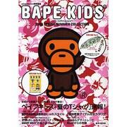 BAPE KIDS 2008 SPRING/SUMMER C(e-MOOK) [ムックその他]