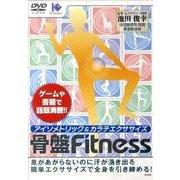 骨盤Fitness[DVD]