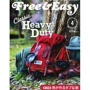 Free & Easy (フリーアンドイージー) 2015年 04月号 [雑誌]