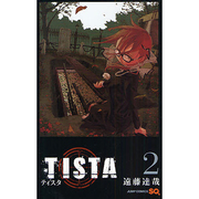TISTA 2(ジャンプコミックス) [コミック]