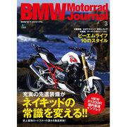 BMW Motorrad Journal 3 [ムックその他]