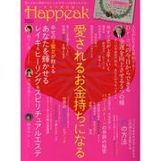 Happeak-幸せの羅針盤(英和MOOK) [ムックその他]