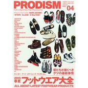 PRODISM(プロディズム) 2015年 04月号 [雑誌]