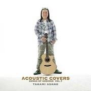 アコースティック・カヴァーズ -SONGS OF GODIEGO- VOL.7