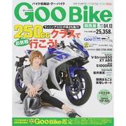 Goo Bike 関西版 2015年 4/13号 [雑誌]