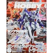 電撃 HOBBY MAGAZINE (ホビーマガジン) 2015年 04月号 [雑誌]