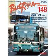 バスラマインターナショナル 148(2015MAR.) [全集叢書]