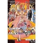 ONE PIECE 77(ジャンプコミックス) [コミック]