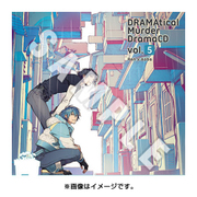 DRAMAtical Murder DramaCD Vol.5 [ドラマCD]