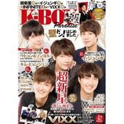 K-BOY Paradise vol.16「超新星&INFINITE&VIXX」 [ムックその他]