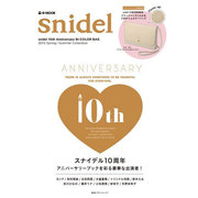 snidel 10th Anniversary BI-COLOR BAG 2015 Spring/Summer Collection [ムックその他]
