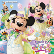 東京ディズニーランド ディズニー・イースター 2015