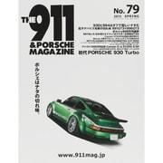 THE 911 & PORSCHE MAGAZINE (ザ 911 ポルシェ マガジン) 2015年 04月号 [雑誌]