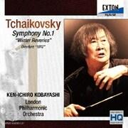 チャイコフスキー:交響曲第1番 「冬の日の幻想」 序曲 「1812年」