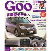 Goo 四国版 2015年 05月号 [雑誌]