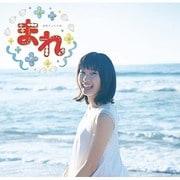 連続テレビ小説 まれ オリジナルサウンドトラック