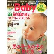 AERA with Baby (アエラウィズベイビー) 2015年 04月号 [雑誌]