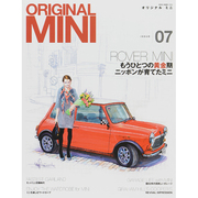 ORIGINAL MINI(オリジナル・ミニ)7 (NEKO MOOK) [ムックその他]