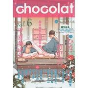 comic chocolat vol.6 [コミック]