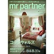 mr partner (ミスター パートナー) 2015年 04月号 [雑誌]