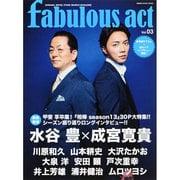 fabulous act(ファビュラス アクト) Vol. 03 [ムックその他]