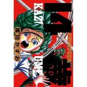 14歳 VOLUME11(ビッグコミックス) [全集叢書]
