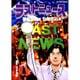 ラストニュース 8(ビッグコミックス) [コミック]