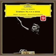 ベートーヴェン:交響曲第9番≪合唱≫
