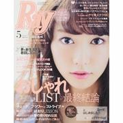 Ray (レイ) 2015年 05月号 [雑誌]