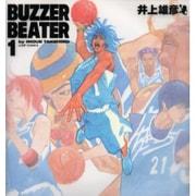 BUZZER BEATER 1(ジャンプコミックス) [コミック]