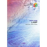 BP342 LAMP/BUMP OF CHICKEN
