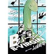 Bバージン 10(ヤングサンデーコミックス) [コミック]