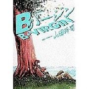 Bバージン 15(ヤングサンデーコミックス) [コミック]