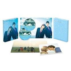 アオハライド 豪華版 [Blu-ray Disc]