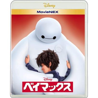 ベイマックス MovieNEX [Blu-ray Disc]